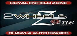 2 Wheels Zone Coupons
